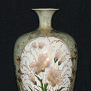 S & T RS Germany Vase
