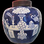 Kangxi Chinese blue and white porcelain jar or vase,19th century