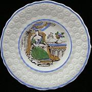 Antique Children's Plate ~ The QUEEN 1840