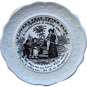 Pearlware Trifle for My Boy ~ Cheerfulness 1840