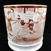19th Century Childs ABC Mug ~ S - T - U ~ 1850