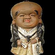 Merchant God of Prosperity - Fukusuke - Large Stonewared Figure
