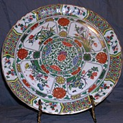 Antique Limoge Charger In an Oriental Taste