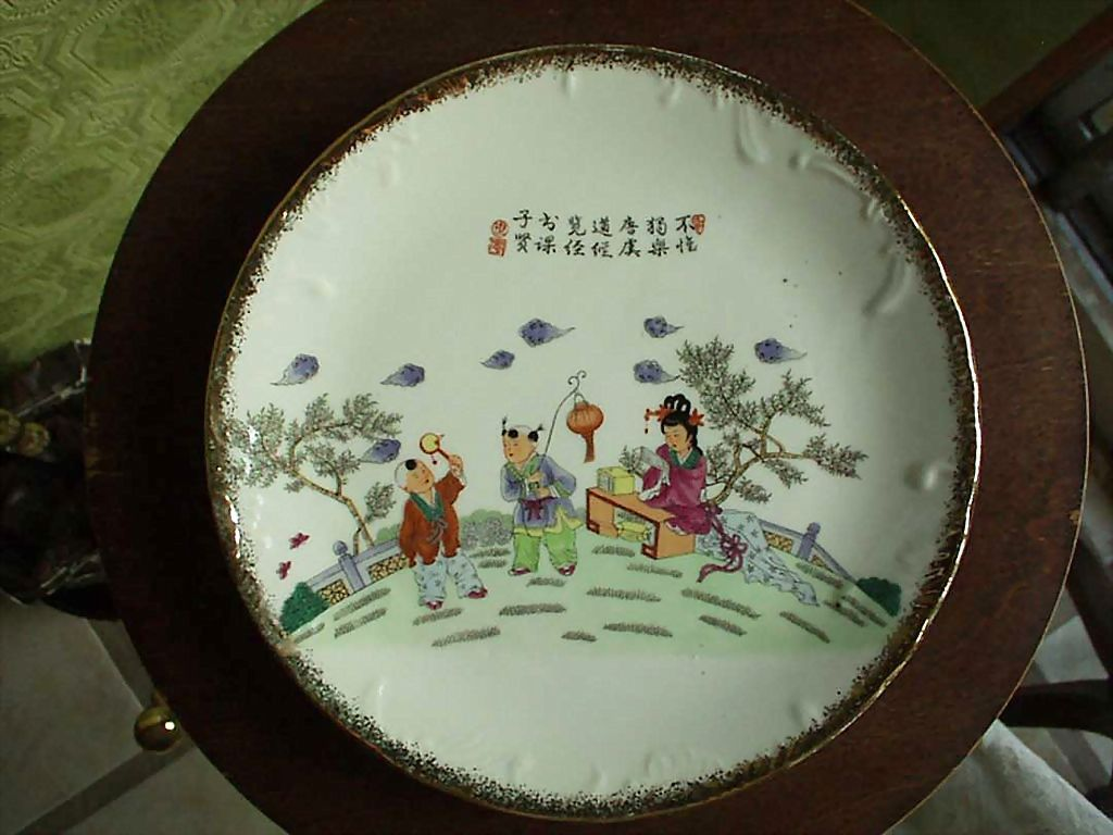 NORLEANS Decorator Plate 'The Children of the Emperor  Playing'