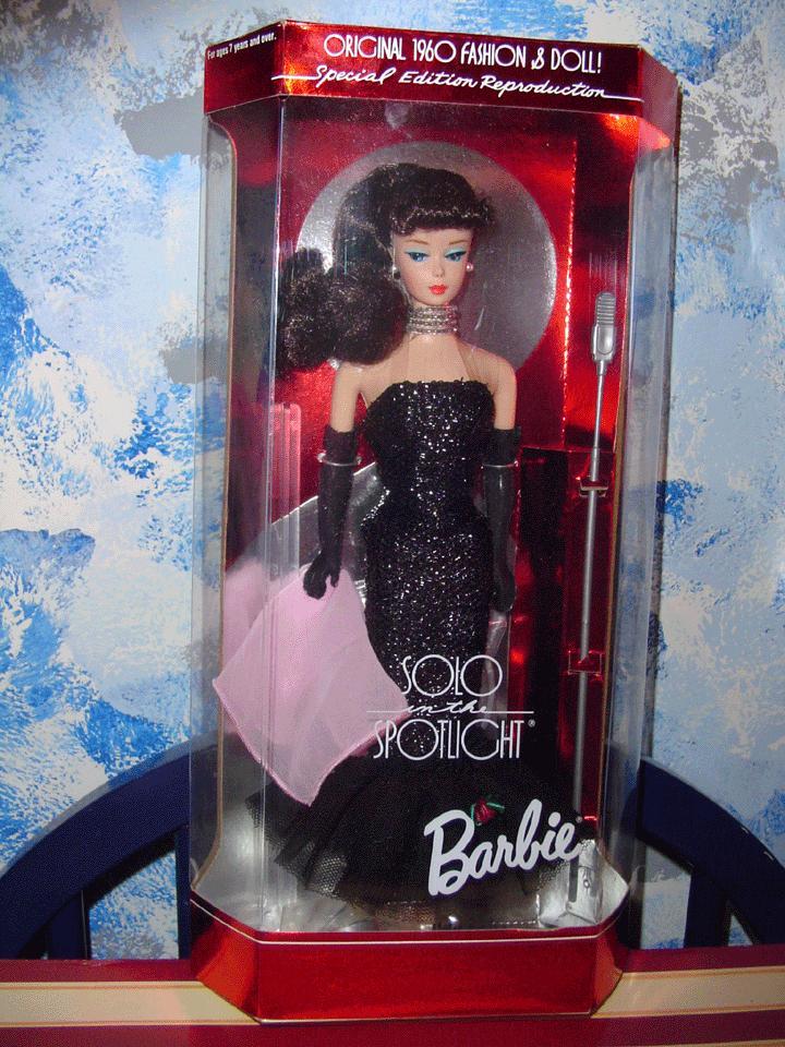 1994 NRFB Solo in the Spotlight Brunette BARBIE Doll