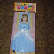Takara Jenny 1980's Outfit *NRFB