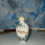 Beautiful Hand-Painted  Yellow Bird Chinese Snuff Bottle