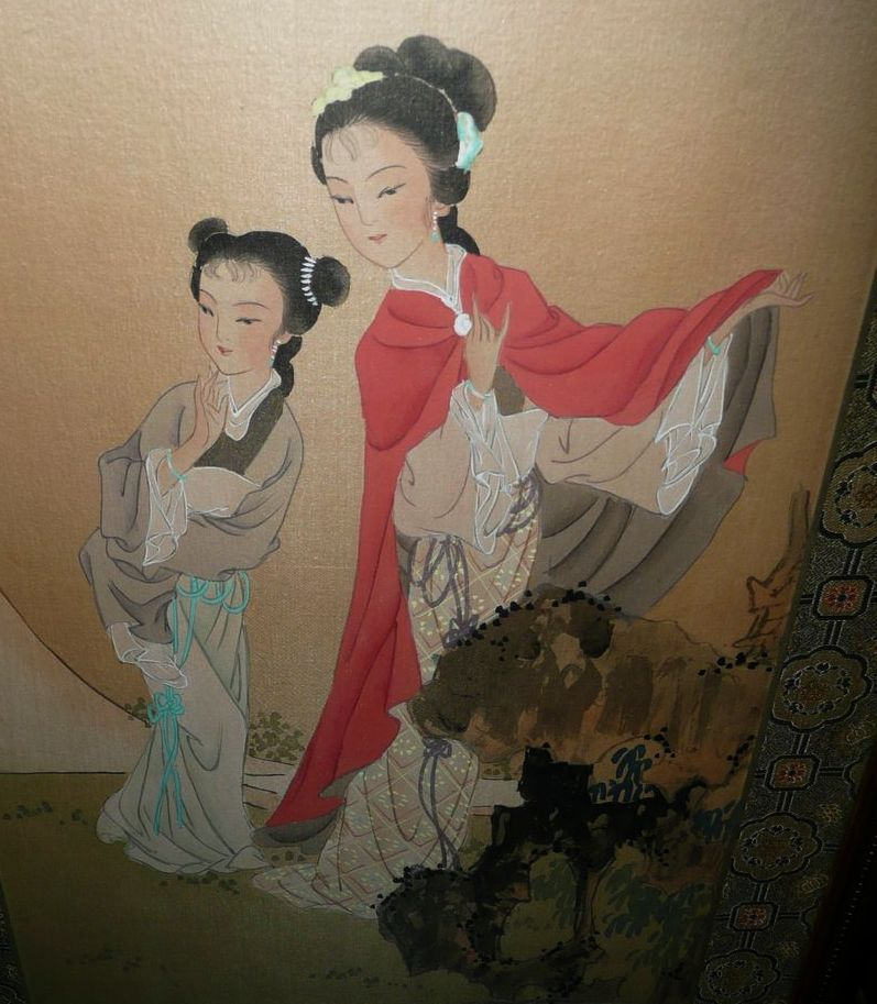 Vintage  Chinese   Oriental Art Painting