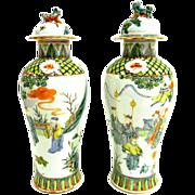 Pair Antique 19th century Chinese Export Porcelain Garniture Vases in Famille Vert Glaze