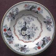 "Antique Ashworth Ironstone Transferware 7 1/2"" Bowl, Oriental Vases & Florals, 1862-1890"