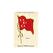 1882 Egypt  National Flag - Vintage Early 1900's Egyptienne Cigarette Silk - American Tobacco Company Advertising Premium
