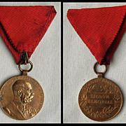 Austrian medal Signum Memoriae 1898