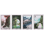 Red Flag Canal Chinese Stamp Set from 1972 MNH