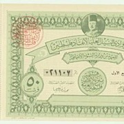 Old Certificate for Support of Palestine from 1948.