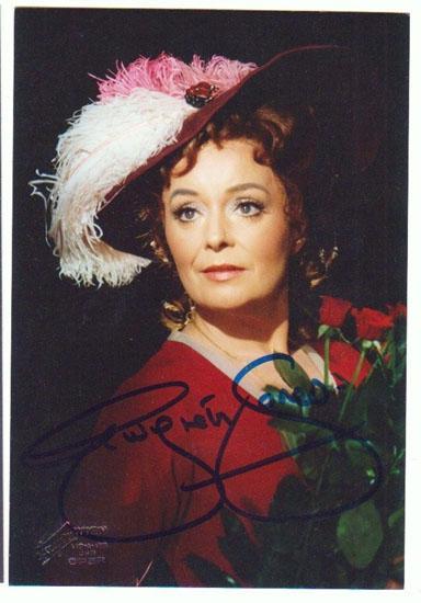 Dame Gwyneth Jones Autograph. Signed Photo. CoA