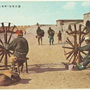 Mongolia: Workers on Wheels. Vintage Postcard