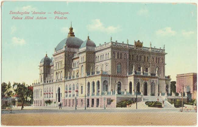 Palace Hotel in Phalere, Greece. Vintage Postcard.