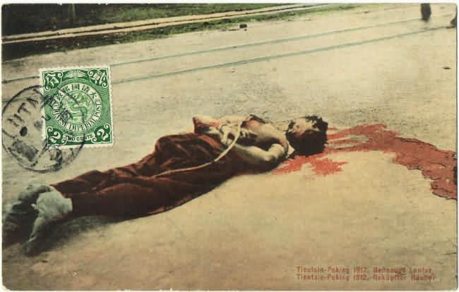 China Revolution 1912 Vintage Postcard