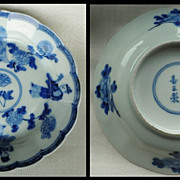 Antique blue white Dish, Chrysanthemum and Men. Bottom Mark