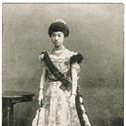 Japanese Empress Kojun vintage Postcard