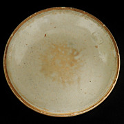 Song Dynasty Dish with Beige Glaze, signed