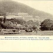 Old Japan: Miyako Hotel Vintage Postcard