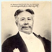 His Majesty Sisowath Monivong from Cambodia. Old Postcard