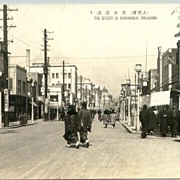 Old Japan: The Street of Bashamichi, Yokohama