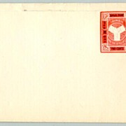Imperial China: Shanghai Local Post Wrapper, mint