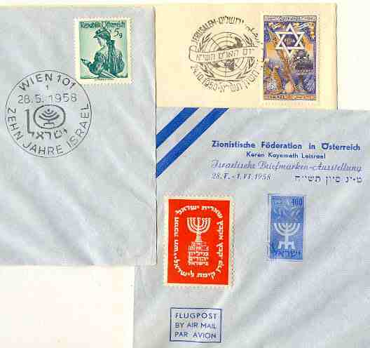3 Philately Covers related to Israel