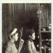 Musicians from Central Asia, Mongolia. Used Postcard, France to Spain
