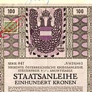 8 th Austrian War Bond: Alfred Offner Design