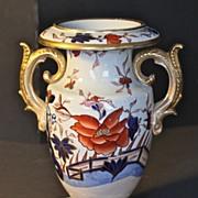 """Mason's Ironstone Vase """"Japanese Gate"""" c. 1820-30"""