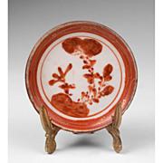 19th C. Chinese Sauce Dish
