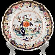 Mason's Patent Ironstone Imari Patterned Plate, 1813-25