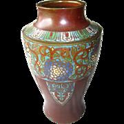 Fabulous Vintage Japanese Copper & Cloisonne Vase