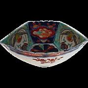 c1885 Japanese Imari Porcelain Brocade-style Fan-shaped Dish Meiji Period