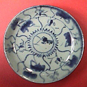 SALE c1850 Chinese Porcelain Saucer or Dish with Queen's Pattern variant, Pseudo Cipher and Owners Initials