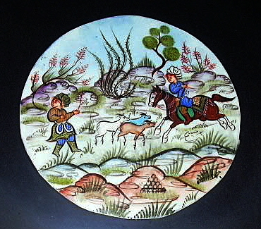 Persian Primitive Painting Vintage Miniature Middle Eastern Folk Art