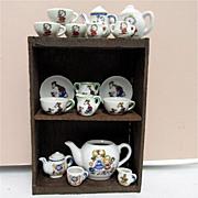 SALE Childs Toy Tea Sets Porcelain