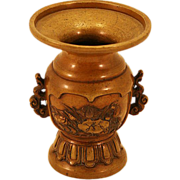Antique Meiji Period Japanese Bronze Vase