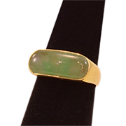 Vintage 14 Karat Gold and Jade Modernist Ring