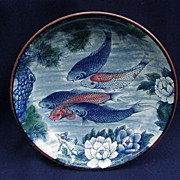Japanese Earthenware Bowl with Koi and Flowers