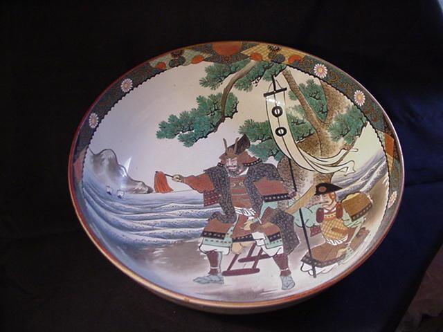 Large Centerpiece Bowl w Samurai Warrior Posed on Shore