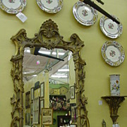 Carved Giltwood Mirror, Vines, Leaves, Arbors, Shells, Scrolls