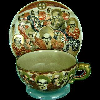 SALE Antique Vintage Japanese Porcelain Satsuma Meiji Teacup Tea Cup & Saucer Signed