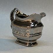 Silver Luster Creamer ca. 1825
