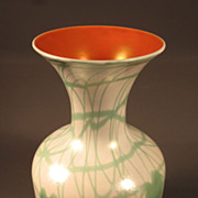 "9.75"" Imperial Art Glass Lead & Lustre Vase - Baluster Shaped - Pulled Leaf & Vine Design - Orange Interior"