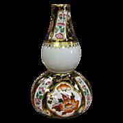 Wedgwood 19th Century Double Gourd Japan Imari Cabinet Vase