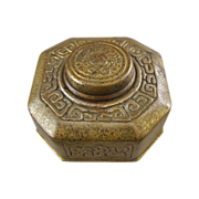 Tiffany Studios New York Gold Dore Bronze Zodiac Inkwell 842